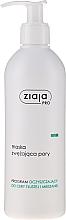 Parfums et Produits cosmétiques Masque réducteur de pores - Ziaja Pro Tightening Pore Mask