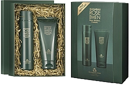 Parfums et Produits cosmétiques Bulgarian Rose For Men - Set (gel douche/250ml + gel de rasage/200ml)