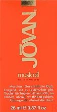 Parfums et Produits cosmétiques Jovan Musk Oil - Eau de Toilette