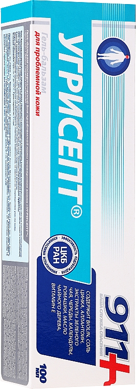 Gel-baume à la vitamine E pour visage - 911