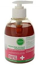 Parfums et Produits cosmétiques Savon de potassium médical à base d'huile de lin, lanoline et aloe vera - Ecocera Medical Potassium Soap
