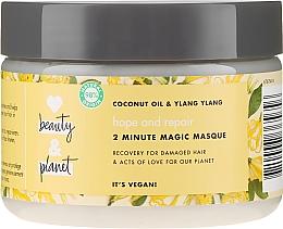 Parfums et Produits cosmétiques Masque à l'huile de coco et ylang ylang pour cheveux - Love Beauty and Planet Hair Mask Hope And Repair