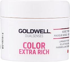 Parfums et Produits cosmétiques Masque 60sec pour cheveux - Goldwell DualSenses Color Extra Rich 60sec Treatment