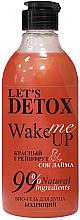 """Parfums et Produits cosmétiques Gel douche bio à l'huile de pamplemousse et extrait de lime - Body Boom """"Wake Me Up"""""""