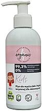 Parfums et Produits cosmétiques Gel bio d'hygiène intime - 4Organic Kids Girl Intimate Gel