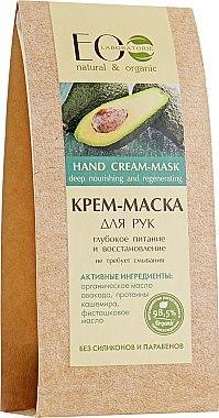 Crème-masque à l'huile d'avocat et extrait de cachemire pour mains, sans rinçage - ECO Laboratorie Hand Cream-Mask
