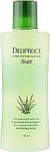 Parfums et Produits cosmétiques Lotion tonique à l'extrait d'aloe vera pour visage - Deoproce Hydro Soothing Aloe Vera Toner