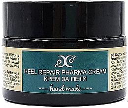 Parfums et Produits cosmétiques Crème réparatrice à la cire d'abeille pour talons - Hristina Cosmetics Handmade Heel Reapir Pharma Cream