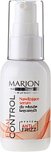 Parfums et Produits cosmétiques Sérum hydratant anti-frisottis pour cheveux bouclés - Marion Professional Final Control