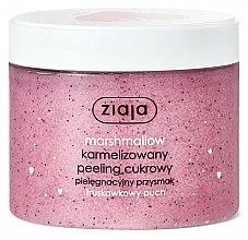 """Parfums et Produits cosmétiques Peeling corporel au sucre """"Guimauve aux fraises"""" - Ziaja Sugar Body Peeling"""