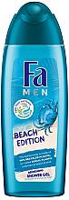 Parfums et Produits cosmétiques Gel douche rafraîchissant - Fa Men Beach Edition Refreshing Shower Gel
