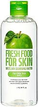 Parfums et Produits cosmétiques Eau micellaire à l'extrait de pomme - Fresh Food For Skin Apple Micellar Cleansing Water