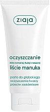 Parfums et Produits cosmétiques Pâte exfoliante et purifiante, anti-points noirs pour visage - Ziaja Manuka Tree Deeply Cleansing Peeling Paste