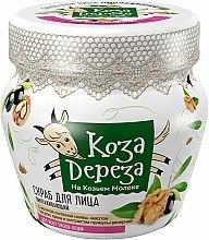 Parfums et Produits cosmétiques Gommage rajeunissant pour visage - Fitokosmetik Koza Dereza