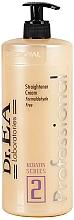 Parfums et Produits cosmétiques Crème lissante à la kératine et vitamine E pour cheveux - Dr.EA Keratin Series 2 Straightener Cream