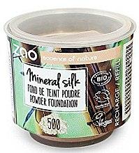 Parfums et Produits cosmétiques Poudre libre minérale - ZAO Mineral Powder Refill (recharge)