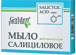 Parfums et Produits cosmétiques Savon salicylique - Golden Pharm