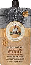 Parfums et Produits cosmétiques Après-shampooing protecteur de couleur - Les recettes de babouchka Agafia