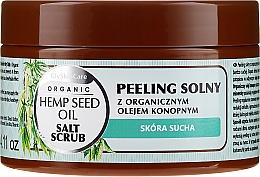 Parfums et Produits cosmétiques Gommage au sel et à l'huile de chanvre pour le corps - GlySkinCare Hemp Seed Oil Salt Scrub