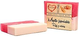 Parfums et Produits cosmétiques Savon à la glycérine, Riz aux cerises - The Secret Soap Store