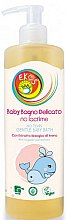 Parfums et Produits cosmétiques Gel lavant doux à l'extrait d'avoine bio - Ekos Baby