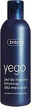 Parfums et Produits cosmétiques Gel d'hygiène intime - Ziaja Intimate gel for Men