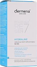 Parfums et Produits cosmétiques Crème de nuit au beurre de karité - Dermena Skin Care Hydraline Night Cream