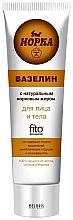 Parfums et Produits cosmétiques Vaseline à la graisse de vison pour visage et corps - FitoKosmetik