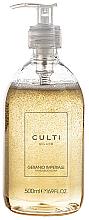 Parfums et Produits cosmétiques Culti Geranio Imperiale - Savon liquide à l'arôme de géranium et cardamome pour mains et corps