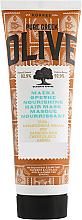 Parfums et Produits cosmétiques Masque à l'extrait de lin pour cheveux - Korres Pure Greek Olive Nourishing Hair Mask