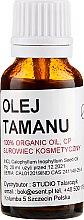 Parfums et Produits cosmétiques Huile de Tamanu 100% naturelle - Esent