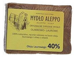 Parfums et Produits cosmétiques Savon d'Alep à 40% d'huile de baies de laurier - Biomika Aleppo Soap