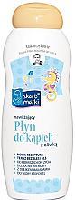 Parfums et Produits cosmétiques Gel de bain à l'huile de macadamia - Skarb Matki