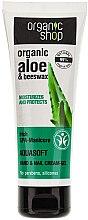 Parfums et Produits cosmétiques Gel-crème pour mains et ongles SPA manucure irlandaise - Organic Shop Hand Cream Aquasoft Aloe & Beeswax