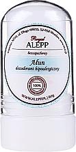 Parfums et Produits cosmétiques Déodorant stick à l'alun - Royal Alepp Alun Deodorant