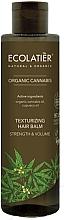 Parfums et Produits cosmétiques Après-shampooing volumisant à l'huile de chanvre bio - Ecolatier Organic Cannabis Texturizing Hair Balm