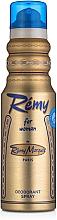 Parfums et Produits cosmétiques Remy Marquis Remy - Déodorant spray