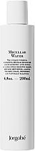 Parfums et Produits cosmétiques Eau micellaire à l'acide hyaluronique - Jorgobe Micellar Water
