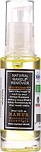 Parfums et Produits cosmétiques Huile d'amande démaquillante - Namur Natural MakeUp Remover Almond Oil
