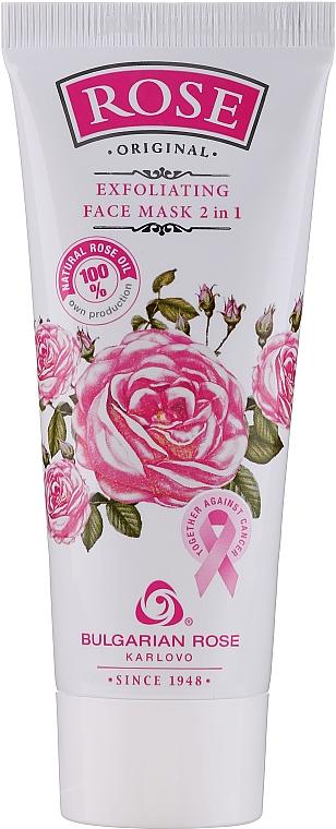 Masque exfoliant à l'huile de rose bulgare pour visage - Bulgarian Rose Mask — Photo N1