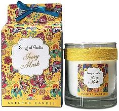 Parfums et Produits cosmétiques Bougie parfumé au musc blanc - Song of India Ivory Musk Scented Candle