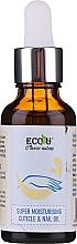 Parfums et Produits cosmétiques Huile aux vitamines A et E pour ongles et cuticules - Eco U Cuticle & Nail Oil