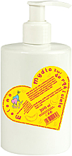 Parfums et Produits cosmétiques Savon liquide, Melon - The Secret Soap