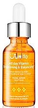 Parfums et Produits cosmétiques Sérum équilibrant aux extraits d'argousier et camomille pour visage - HelloSkin Jumiso All Day Vitamin Brightening & Balancing Facial Serum