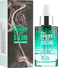 Sérum pour visage - Ultru I'm Sorry For My Skin Relaxing Ampoule — Photo N1