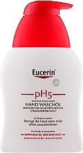 Parfums et Produits cosmétiques Huile nettoyante pour mains, peaux sèches et sensibles - Eucerin PH5 Hand Wash