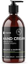 Parfums et Produits cosmétiques Crème protectrice au plancton pour visage - HiSkin Bergamot & Rhubarb Hand Cream
