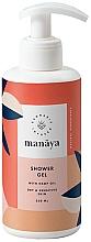 Parfums et Produits cosmétiques Gel douche à l'huile de chanvre - Manaya Shower Gel With Hemp Oil