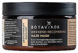 Parfums et Produits cosmétiques Masque régénérant pour cheveux - Botavikos Recovery Hair Cream-Mask