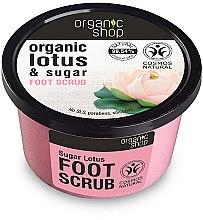 Parfums et Produits cosmétiques Gommage au lotus et sucre pour pieds - Organic Shop Foot Scrub Organic Lotus & Sugar